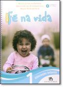 NOVO FE NA VIDA - VOL 1 - EDUCACAO INFANTIL