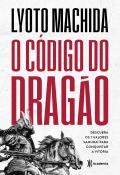 CODIGO DO DRAGAO, O