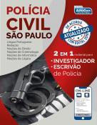 Polícia Civil de São Paulo - PC SP - 2 em 1 - investigador e escrivão de polícia